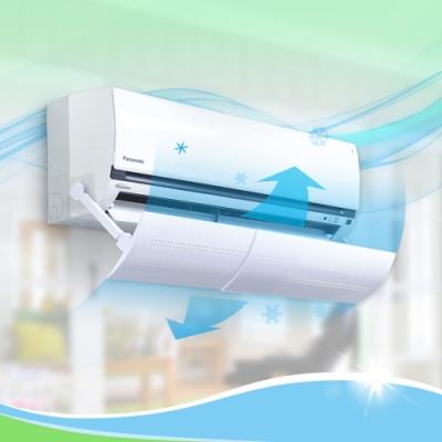 【Effect】無痕黏貼可調式空調擋風板(2入組/58-102cm可伸縮)