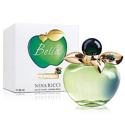 NINA RICCI Bella貝拉甜心女性淡香水50ml