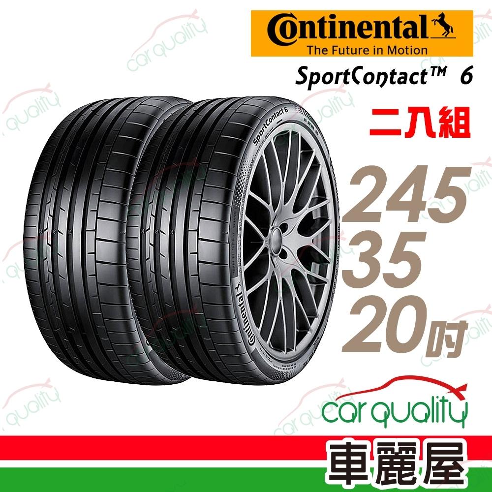 【德國馬牌】SportContact SC6 高性能輪胎_二入組_245/35/20