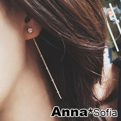 AnnaSofia 小珠長流蘇 後掛墬超長款耳針耳環(金系)