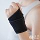貝柔遠紅外線可調式護腕 product thumbnail 1