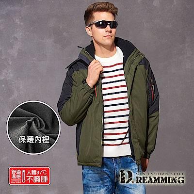 Dreamming 簡約拼色防潑水保暖厚刷毛連帽外套-軍綠