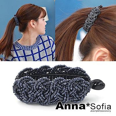 AnnaSofia 麻花米珠 中型豎夾馬尾夾髮夾(幕藍系)