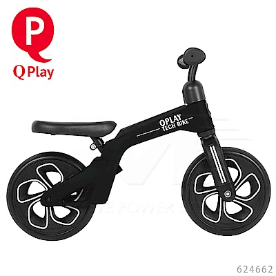 日本《Q PLAY》平衡車(黑)