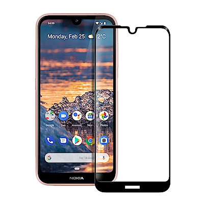 NISDA for Nokia 4.2 完美滿版玻璃保護貼