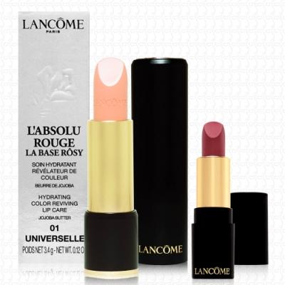 LANCOME蘭蔻 絕對完美玫瑰潤色護唇膏3.4g-#01+絕對完美唇膏1.6g-#264