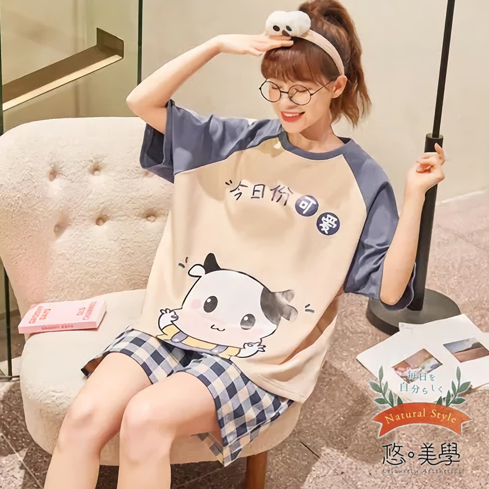 悠美學-日系精梳棉居家撞色可愛牛圖案造型套裝-杏色(M-2XL)