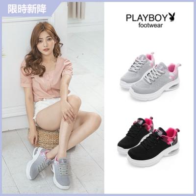 PLAYBOY  氣墊彩織輕量運動鞋-兩色任選