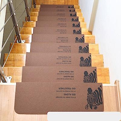 半島良品 可重覆黏貼樓梯止滑墊10入- 斑馬 咖啡