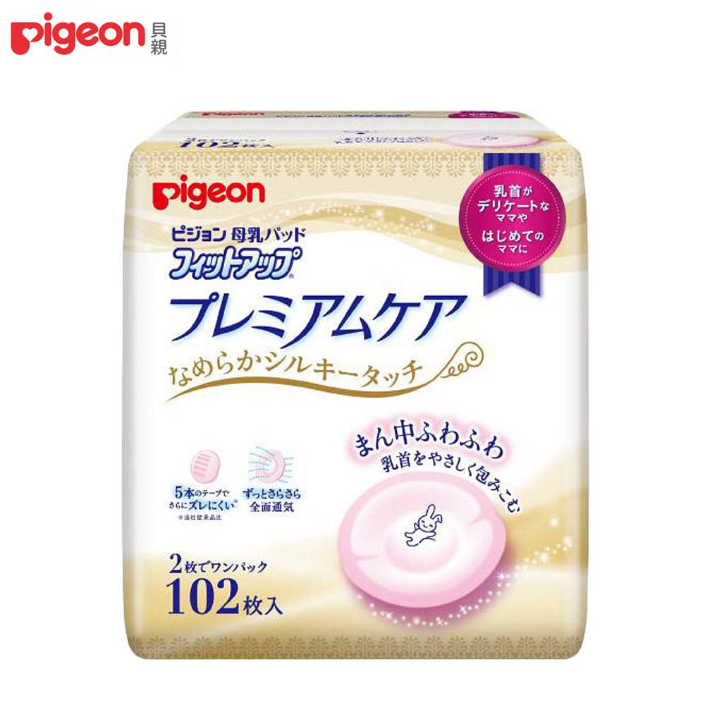 【任選】日本《Pigeon 貝親》護敏防溢乳墊102片