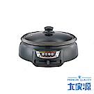 大家源2.8L多功能料理鍋 (TCY-3730)