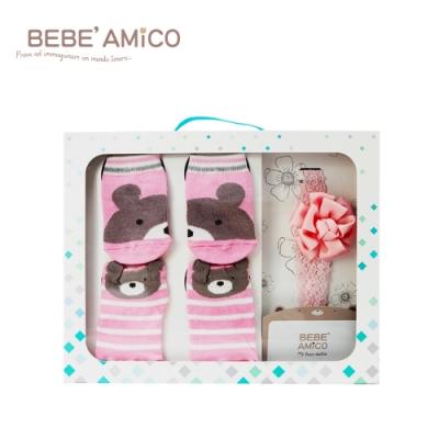 [滿額送腳皮機]BEBE AMiCO-童話襪髮帶禮盒-粉