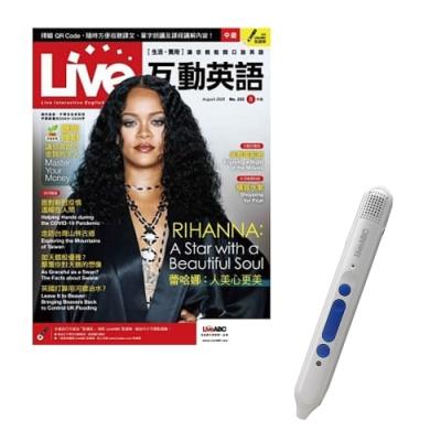 Live互動英語朗讀CD版(1年12期)贈 LivePen智慧點讀筆(16G)(Type-C充電版)