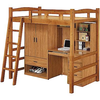 文創集 安特3.5尺單人高床台組合(床台+衣櫃+書桌)-190x110x197.9cm免組