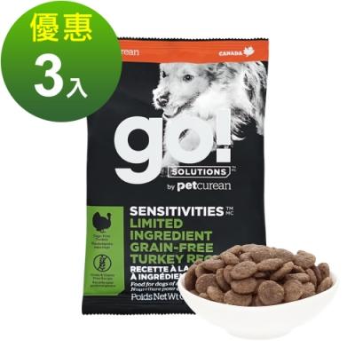 Go! 低致敏火雞肉 全犬無穀配方 100克 三件組