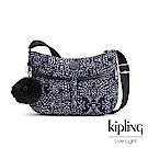 Kipling 奇幻藍羽斑紋雙拉鍊前袋肩背包-IZELLAH