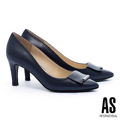 高跟鞋 AS 知性典雅金屬飾羊皮尖頭高跟鞋-藍