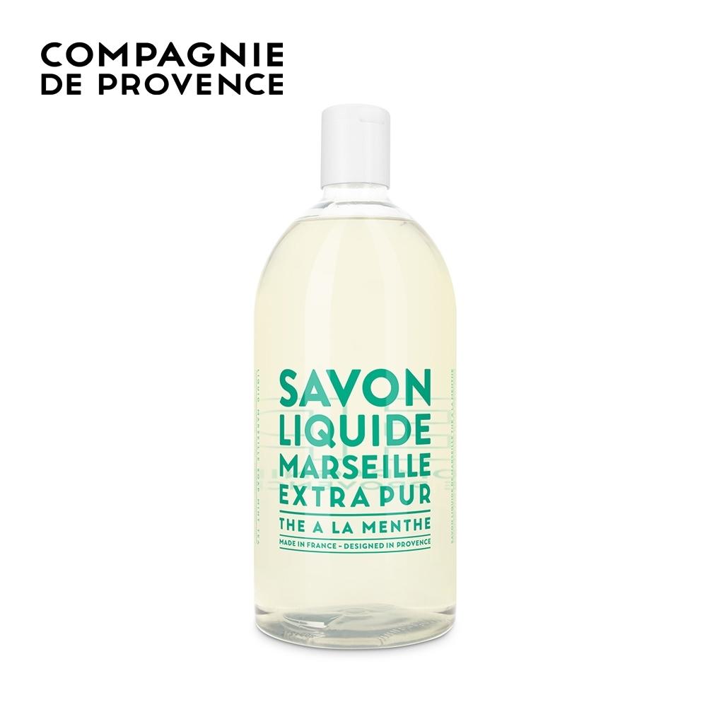C.D.P 愛在普羅旺斯 彩虹薄荷茶 馬賽液態皂1L補充瓶
