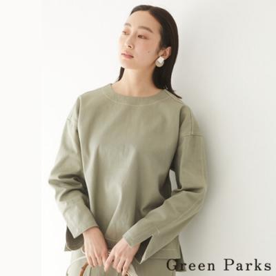 Green Parks 後背拼接設計上衣