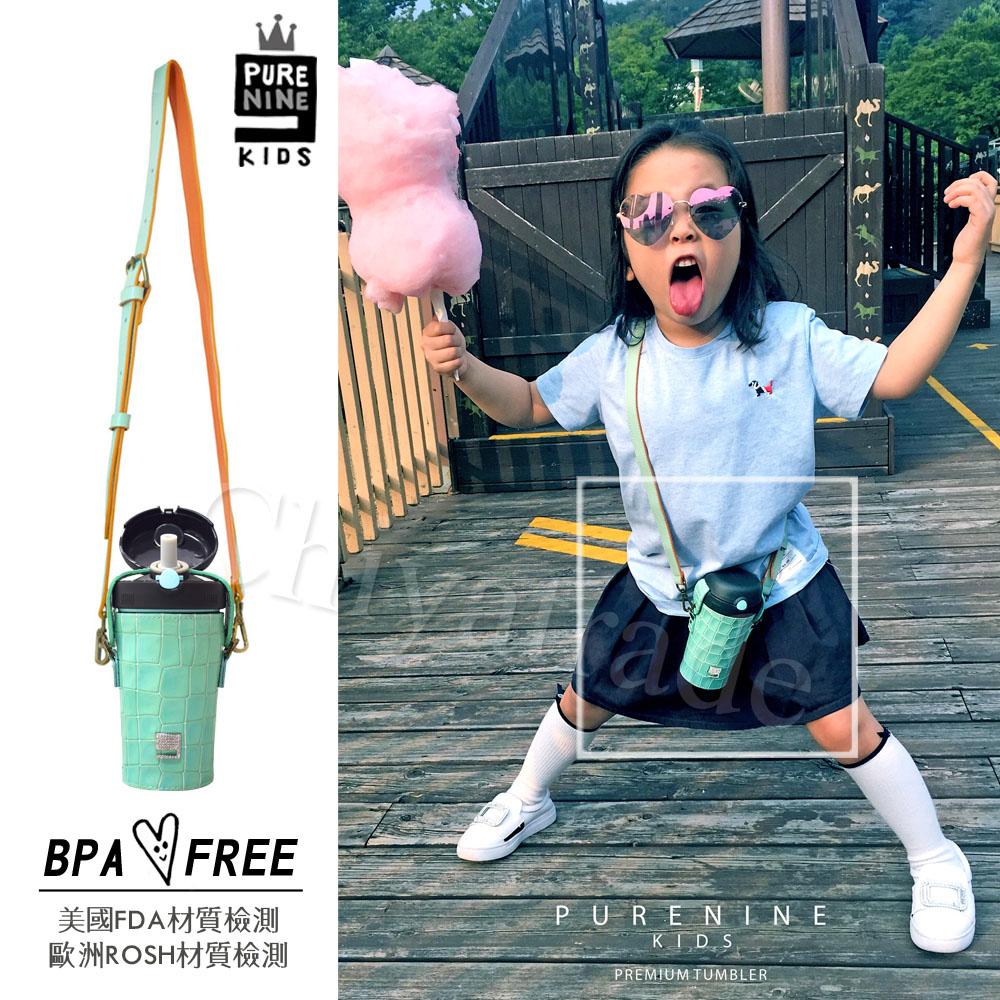 韓國PURENINE 兒童彈蓋隨身多功能保溫杯290ML(附杯套+背帶)-湖綠皮套+黑蓋瓶