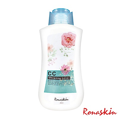 RonaSkin CC美白身體乳250ml