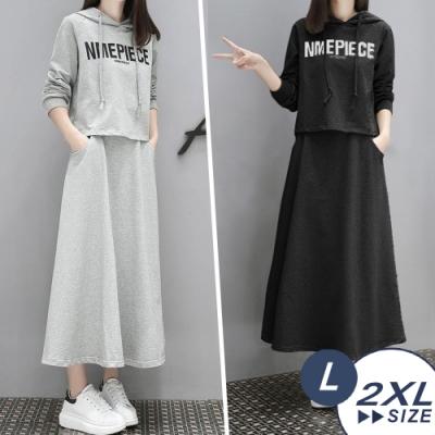 【時時樂限定】韓風連帽兩件式套裝-上衣+裙子(L-3XL)