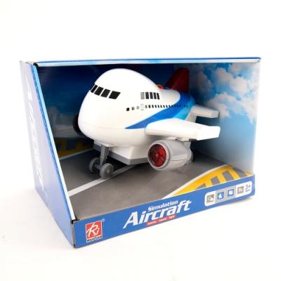 【兒童玩具】說故事音樂飛機 J3318A