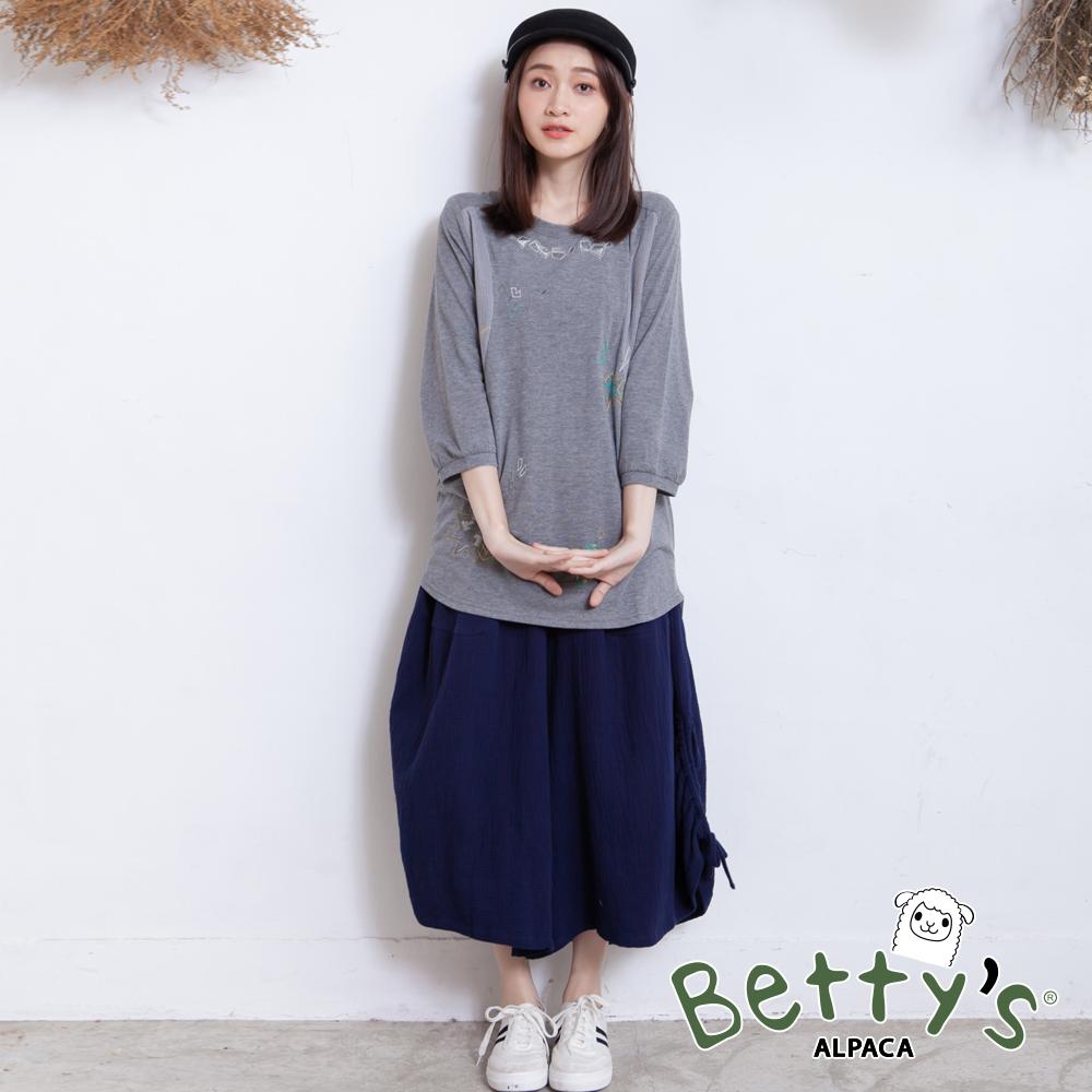 betty's貝蒂思 腰間鬆緊綁結寬管褲(深藍)