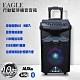 EAGLE 10吋移動拉桿藍芽擴音箱 ELS-188 product thumbnail 1