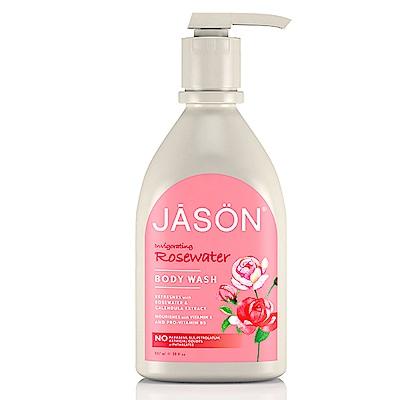 美國 JASON 玫瑰清爽沐浴乳(887ml/30oz)