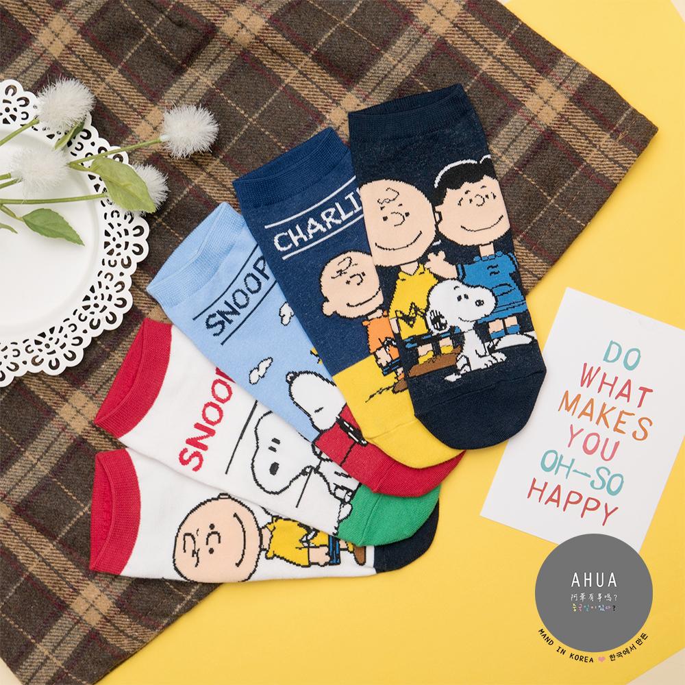 阿華有事嗎 韓國襪子 史努比好朋友短襪 韓妞必備卡通襪 正韓百搭純棉襪