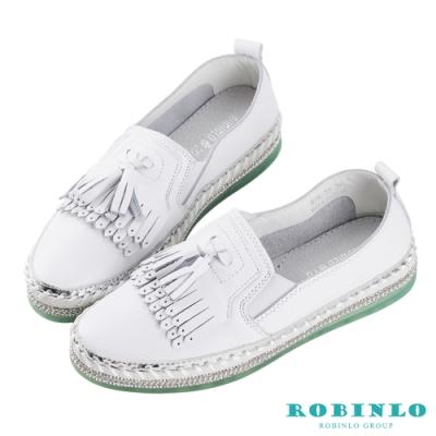 Robinlo 百搭經典流蘇鑲鑽休閒鞋 白色