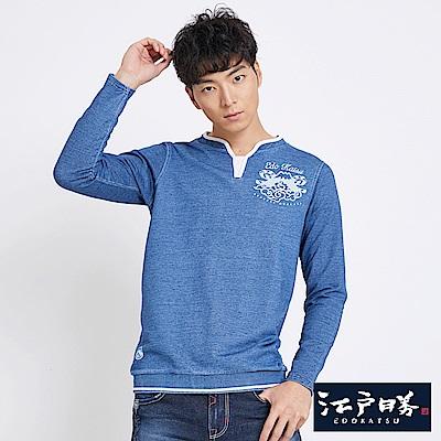 EDWIN 江戶勝特殊領型T恤-男-漂淺藍