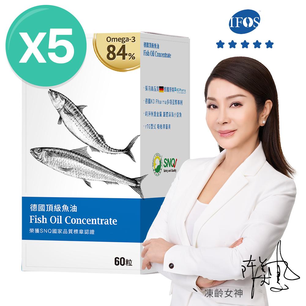 大研生醫 德國頂級魚油(60粒)x5