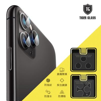 T.G iPhone 11 Pro Max 鏡頭+鏡頭座鋼化玻璃保護貼組 鏡頭貼