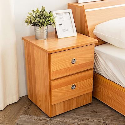 時尚屋 納特1.4尺二抽床頭櫃 寬43x深40x高54.5cm