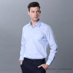 ROBERTA諾貝達 台灣製 合身版 商務型男 素面長袖襯衫 藍色