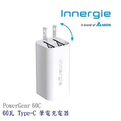 台達電 Innergie PowerGear 60瓦 Type-C 筆電充電器