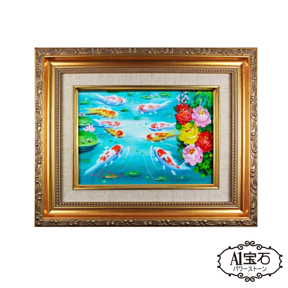 A1寶石  大師手繪-九如魚聚財風水畫-開運化煞五行招財聚寶畫(贈開運三寶-含開光)