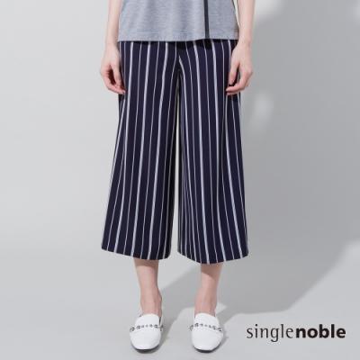獨身貴族 海洋風尚條紋八分寬褲(1色)
