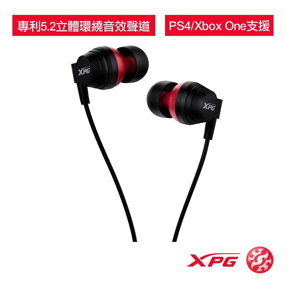 【XPG】EMIX I30 3D入耳式電競耳機
