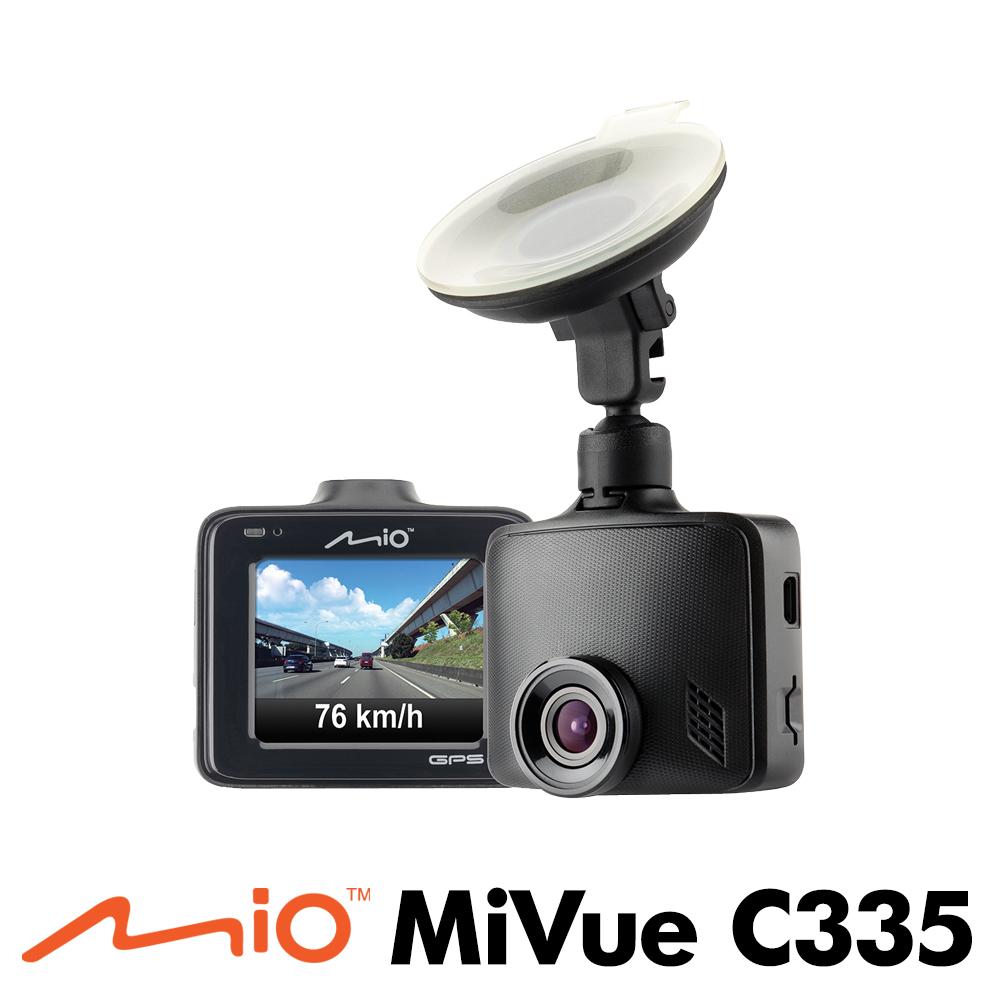 Mio MiVue C335 大光圈GPS行車記錄器(送32G)