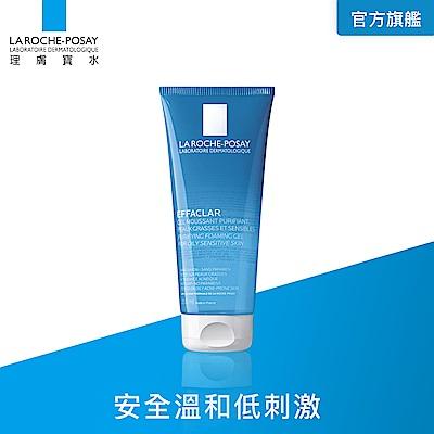 理膚寶水 青春潔膚凝膠200ml (溫和控油)