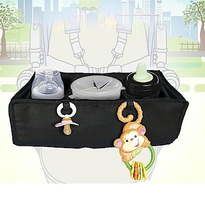 Sweet Baby 嬰兒車扶手餐盤置物袋