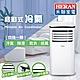 HERAN 禾聯 四機一體移動式冷氣 HPA-29D product thumbnail 1