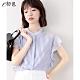 初色  氣質條紋荷葉邊雪紡衫-藍色-(M-2XL可選) product thumbnail 1