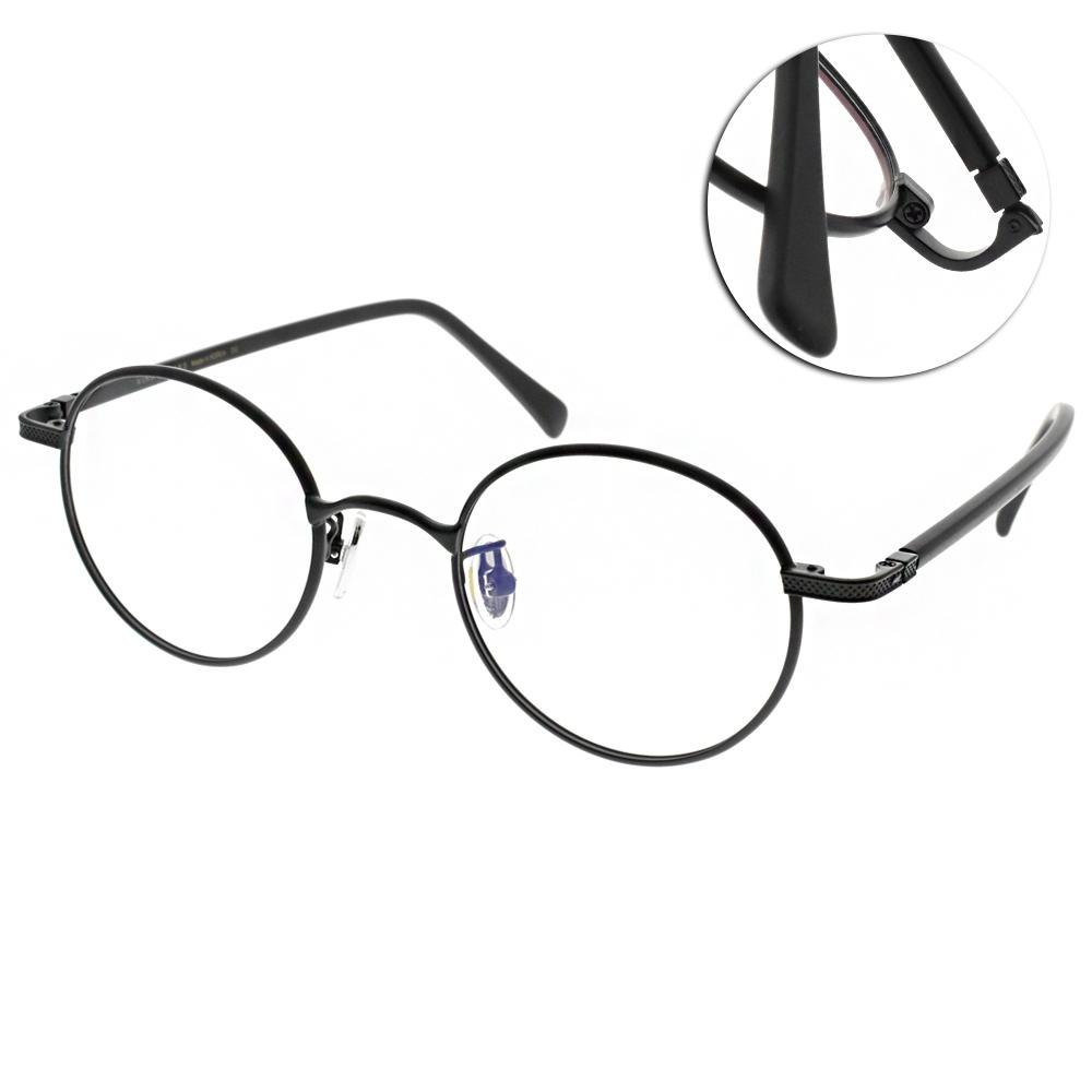NINE ACCORD光學眼鏡  韓系復古圓框款/霧黑 #NICRO HOLEY C2