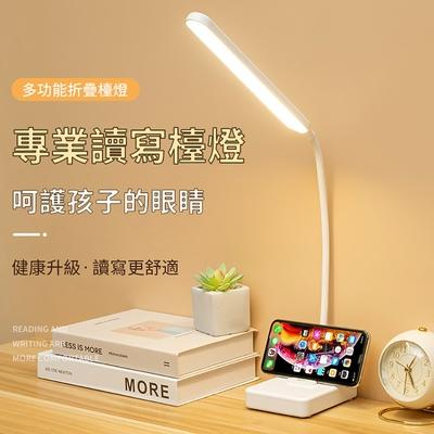 OMG LED護眼檯燈 多功能折疊USB桌燈 充插兩用