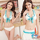 SANQI三奇 漫步羅馬 三件式鋼圈比基尼泳衣(白XL)