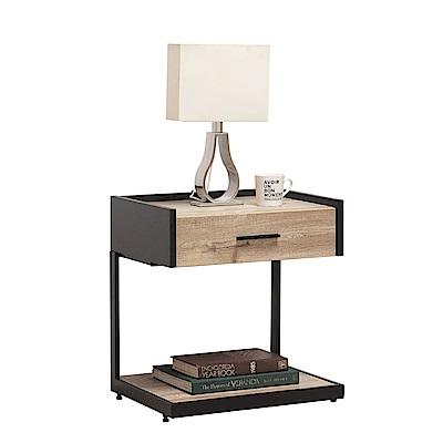 文創集 波普爾1.8尺木紋床頭櫃/收納櫃(二色)-54x40x50cm免組